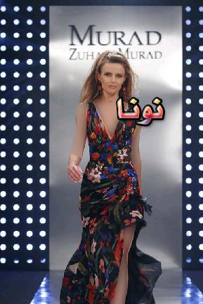 ازياء زهير مراد-5090_1136700710
