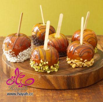 طريقة عمل حلوى التفاح والقرفة 2014 ، وصفة حلوى التفاح والقرفة 2014 108844.png