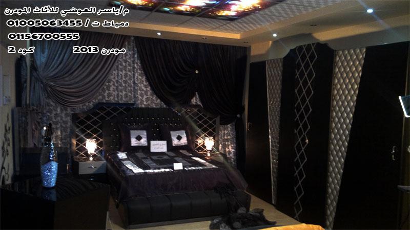 غرف نوم مودرن 2014- غرف نوم مودرن تركى 2014 109591.png
