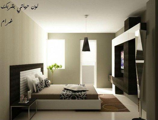 ارق غرف نوم 2014 ، اجمل غرف العرايس 2014 109818.png