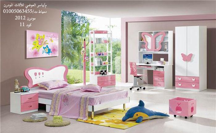 غرف نوم اطفال مودرن مميزة وراقية 2014 , غرف نوم اطفال مودرن رائعة 2014 109895.png