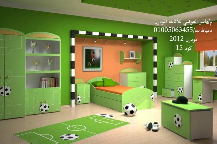 غرف نوم اطفال مودرن مميزة وراقية 2014 , غرف نوم اطفال مودرن رائعة 2014 109896.png