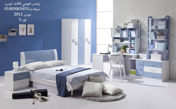 غرف نوم اطفال مودرن مميزة وراقية 2014 , غرف نوم اطفال مودرن رائعة 2014 109897.png