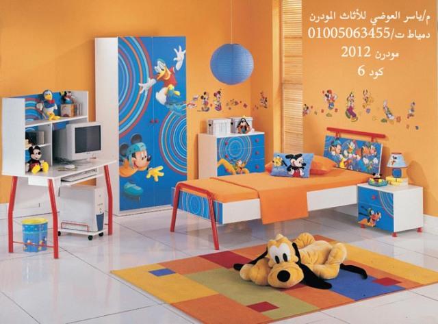 غرف نوم اطفال مودرن مميزة وراقية 2014 , غرف نوم اطفال مودرن رائعة 2014 109898.png