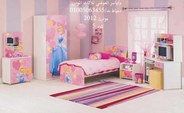 غرف نوم اطفال مودرن مميزة وراقية 2014 , غرف نوم اطفال مودرن رائعة 2014 109899.png