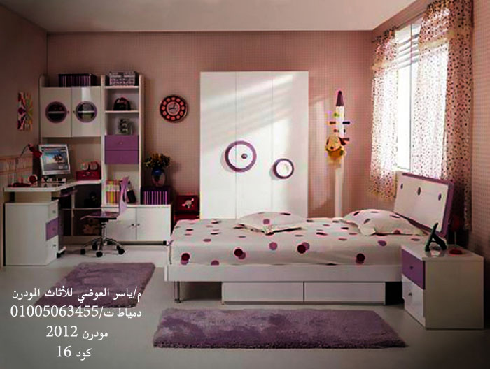 غرف نوم اطفال مودرن مميزة وراقية 2014 , غرف نوم اطفال مودرن رائعة 2014 109900.png