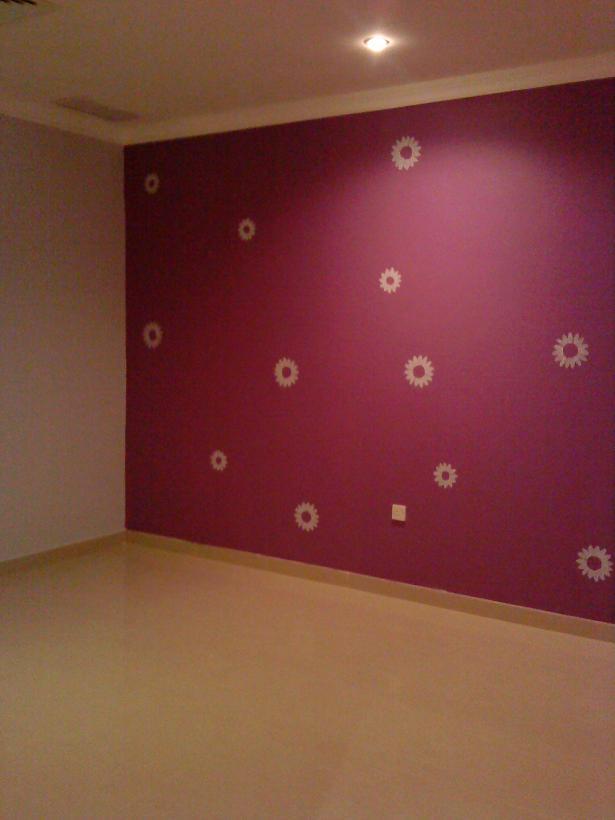 الوان حوائط غرف نوم 2014 , الوان حوائط الجدران 2014 110195.png