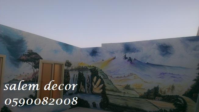 فن الرسم على الجدرآن والآسقف 2014 - رسم خيالي 2014 110200.png