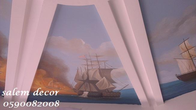 فن الرسم على الجدرآن والآسقف 2014 - رسم خيالي 2014 110202.png