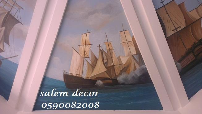 فن الرسم على الجدرآن والآسقف 2014 - رسم خيالي 2014 110203.png