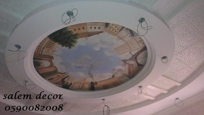 فن الرسم على الجدرآن والآسقف 2014 - رسم خيالي 2014 110204.png
