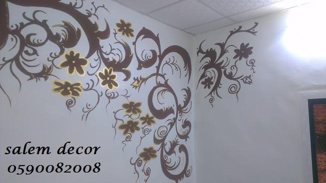 فن الرسم على الجدرآن والآسقف 2014 - رسم خيالي 2014 110207.png