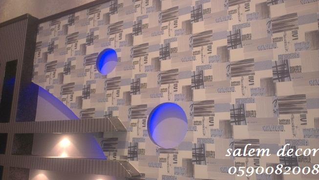 ورق جدرآن 2014 - آخر موضة لورق الحآئط 2014 110211.png