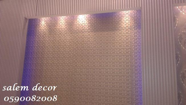 ورق جدرآن 2014 - آخر موضة لورق الحآئط 2014 110212.png