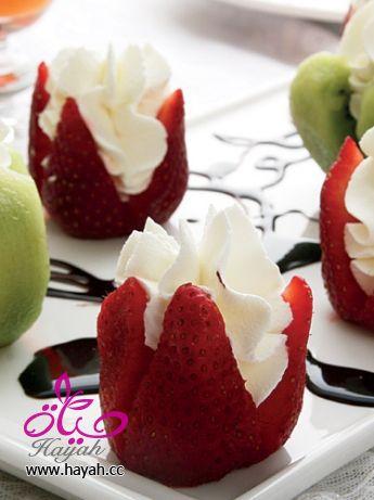 زهرات الكيوى والفراولة بالكريمة 2014 , طريقة عمل حلوى جديدة 2014 110446.png