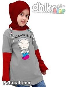 أطقم خروج للمحبات الصغيرات 2014، أزياء للمحجبات الصغار2014 110709.png