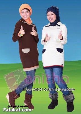 أطقم خروج للمحبات الصغيرات 2014، أزياء للمحجبات الصغار2014 110716.png