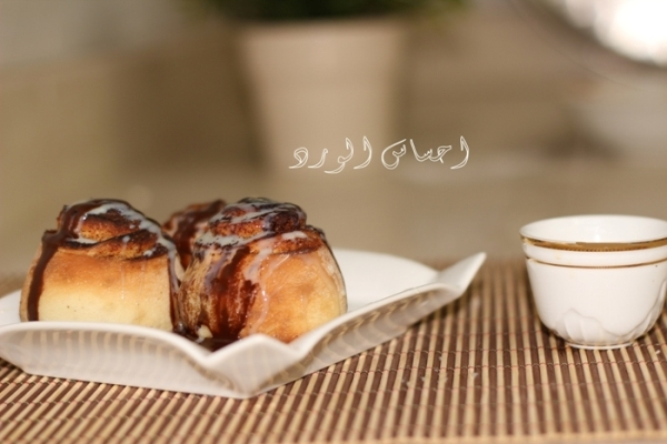 طريقه عمل حلوى القرفه 2014 - حلوى القرفه 2014 111179.png