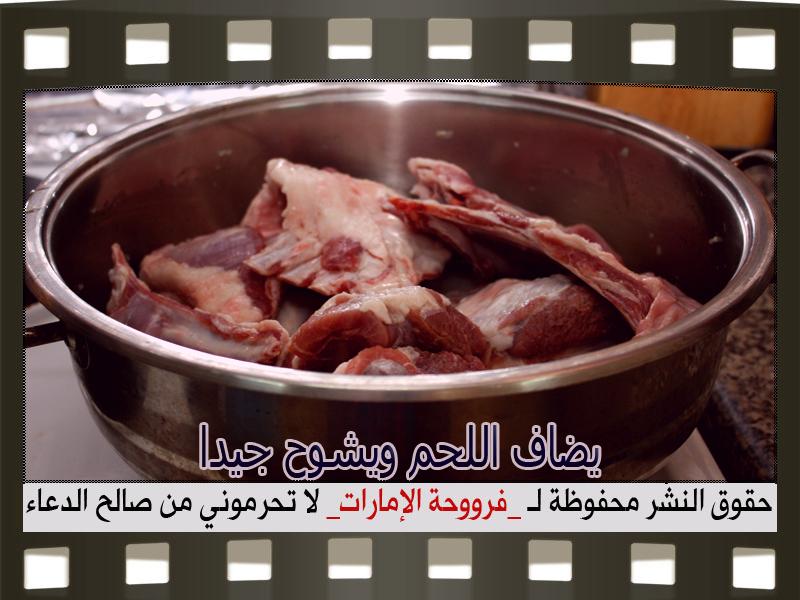 عمل ثريد لحم 2014 , طريقة عمل ثريد لحم 2014 95074.png