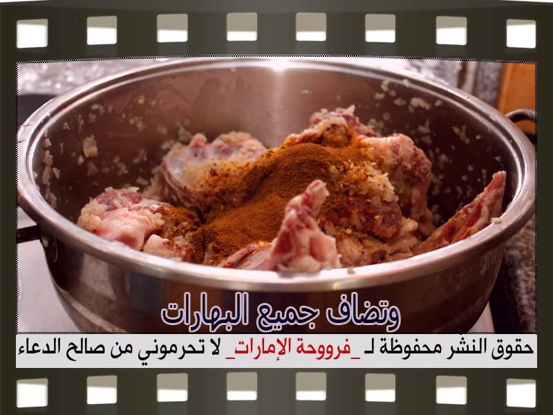 عمل ثريد لحم 2014 , طريقة عمل ثريد لحم 2014 95075.png