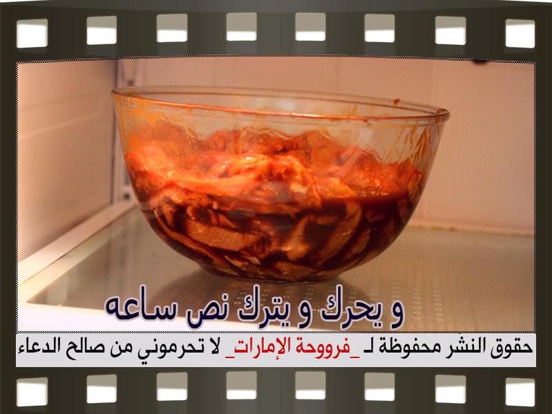 عمل اللحم الصيني 2014, طريقة عمل اللحم الصيني 2014 95091.png