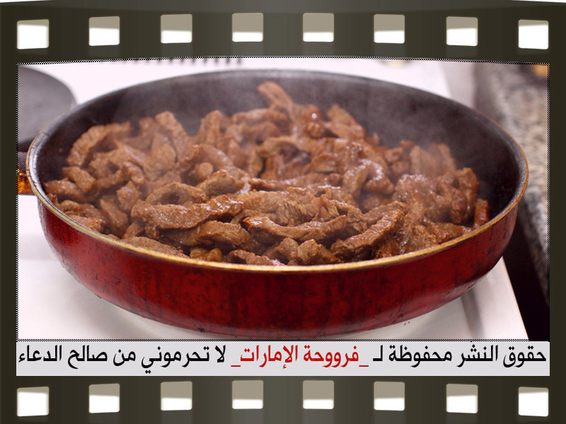 عمل اللحم الصيني 2014, طريقة عمل اللحم الصيني 2014 95107.png