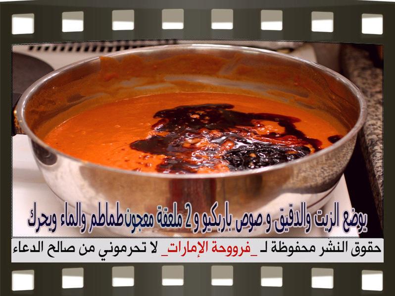 عمل اللحم الصيني 2014, طريقة عمل اللحم الصيني 2014 95110.png