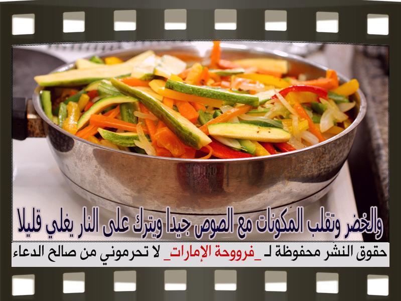عمل اللحم الصيني 2014, طريقة عمل اللحم الصيني 2014 95119.png