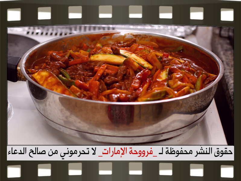 عمل اللحم الصيني 2014, طريقة عمل اللحم الصيني 2014 95121.png