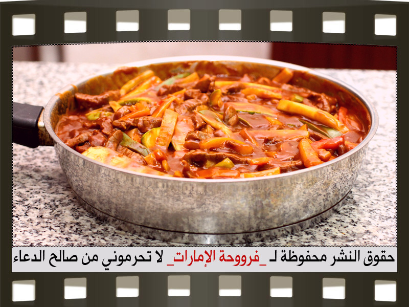 عمل اللحم الصيني 2014, طريقة عمل اللحم الصيني 2014 95126.png