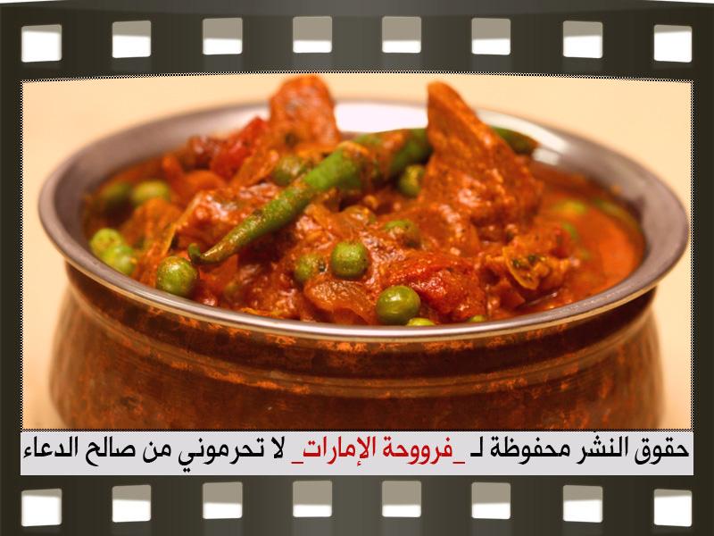روجان جوش اللحم 2014, طريقة عمل روجان جوش اللحم 2014 95170.png