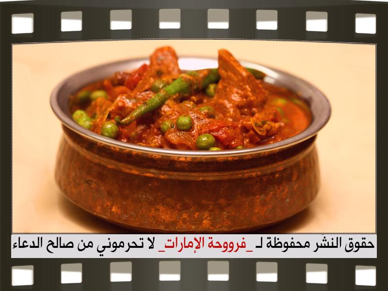 روجان جوش اللحم 2014, طريقة عمل روجان جوش اللحم 2014 95171.png
