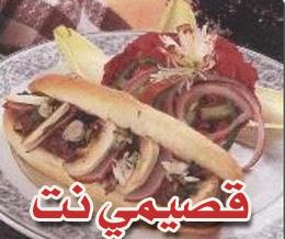 سندويش اللحم مع المشروم 2014, طريقة عمل سندويش اللحم مع المشروم2014 95271.png