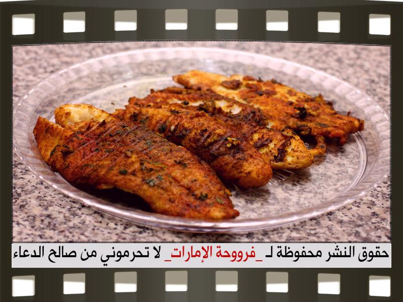 سمك مشوي مع الأرز الصيني 2014, طريقة عمل سمك مشوي مع الأرز الصيني 2014 98914.png
