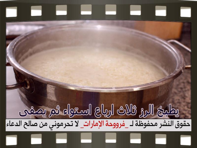 سمك مشوي مع الأرز الصيني 2014, طريقة عمل سمك مشوي مع الأرز الصيني 2014 98915.png