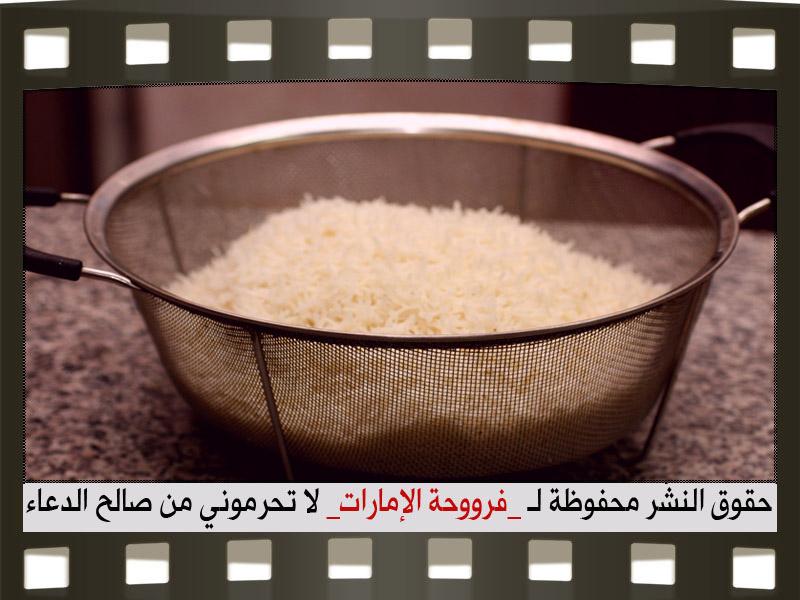 سمك مشوي مع الأرز الصيني 2014, طريقة عمل سمك مشوي مع الأرز الصيني 2014 98916.png