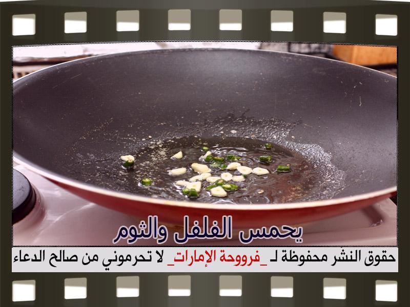سمك مشوي مع الأرز الصيني 2014, طريقة عمل سمك مشوي مع الأرز الصيني 2014 98917.png