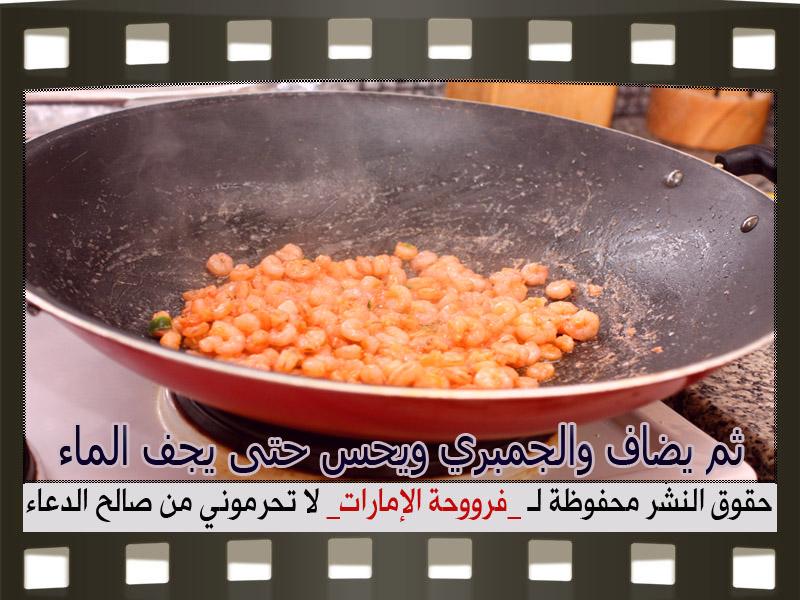 سمك مشوي مع الأرز الصيني 2014, طريقة عمل سمك مشوي مع الأرز الصيني 2014 98918.png