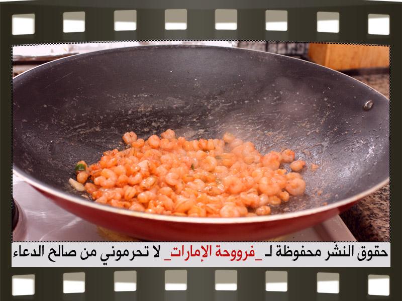 سمك مشوي مع الأرز الصيني 2014, طريقة عمل سمك مشوي مع الأرز الصيني 2014 98919.png