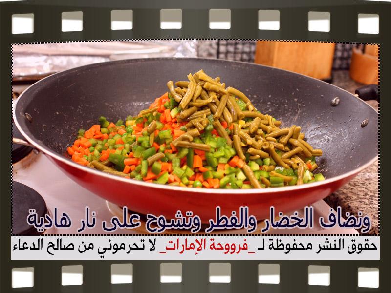 سمك مشوي مع الأرز الصيني 2014, طريقة عمل سمك مشوي مع الأرز الصيني 2014 98920.png