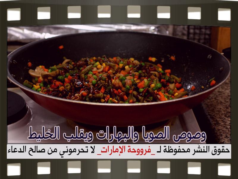 سمك مشوي مع الأرز الصيني 2014, طريقة عمل سمك مشوي مع الأرز الصيني 2014 98921.png