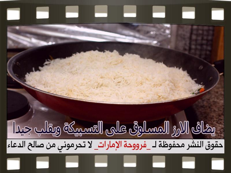 سمك مشوي مع الأرز الصيني 2014, طريقة عمل سمك مشوي مع الأرز الصيني 2014 98922.png