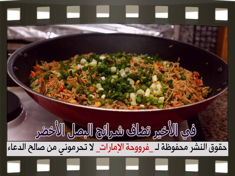 سمك مشوي مع الأرز الصيني 2014, طريقة عمل سمك مشوي مع الأرز الصيني 2014 98924.png