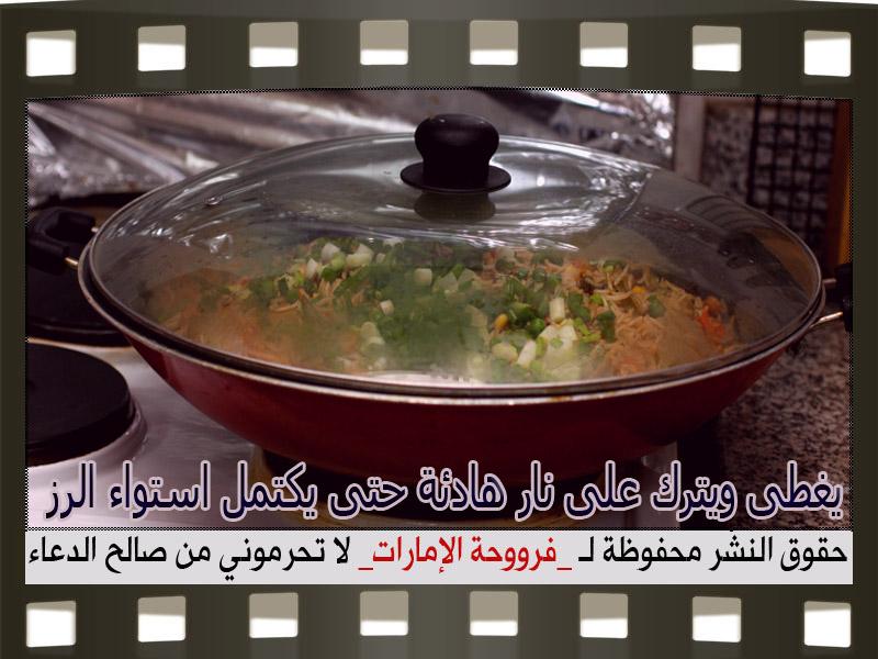 سمك مشوي مع الأرز الصيني 2014, طريقة عمل سمك مشوي مع الأرز الصيني 2014 98925.png