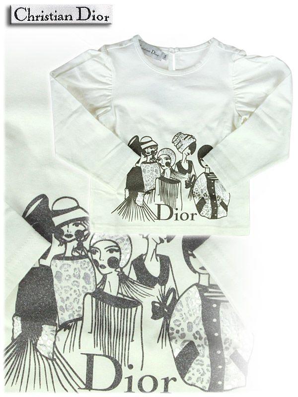 ملابس اطفال ماركة ديور 2014 ، اجدد ماركات ملابس الاطفال 2014 99145.png