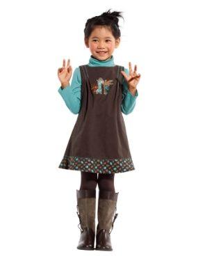 احدث ملابس للاطفال 2014 ، ملابس راقية للاطفال 2014 99158.png