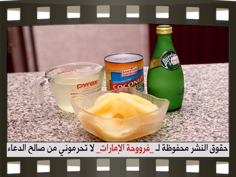عصير الأناناس بحليب جوز الهند 2014, طريقة عمل عصير الأناناس بحليب جوز الهند2014 99242.png