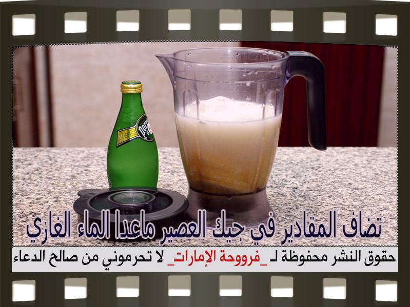 عصير الأناناس بحليب جوز الهند 2014, طريقة عمل عصير الأناناس بحليب جوز الهند2014 99245.png