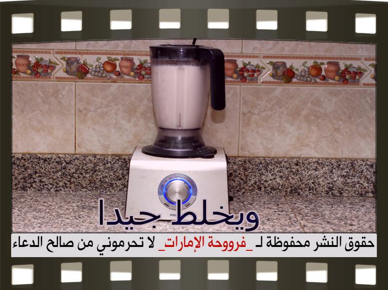 عصير الأناناس بحليب جوز الهند 2014, طريقة عمل عصير الأناناس بحليب جوز الهند2014 99246.png