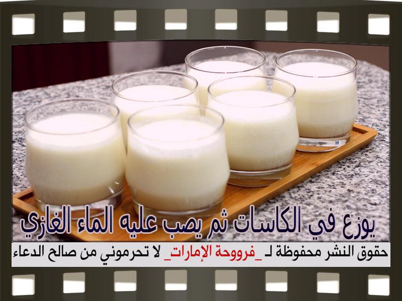 عصير الأناناس بحليب جوز الهند 2014, طريقة عمل عصير الأناناس بحليب جوز الهند2014 99247.png